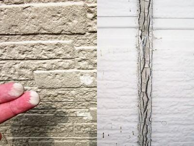 陽気屋本舗の外壁塗装イメージ